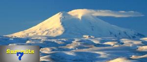 Elbrus 7-s